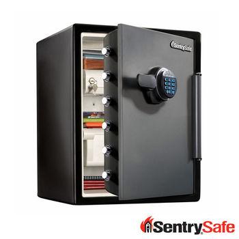 【Sentrysafe】電子密碼鎖防水耐火保險箱(SFW205FYC)