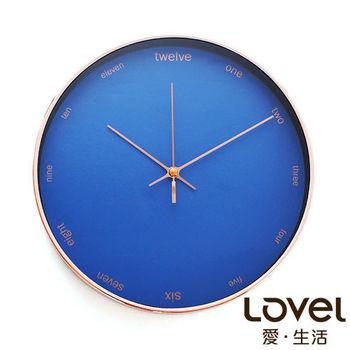 LOVEL 25cm神祕海洋藍鋁框靜音壁掛時鐘(722GD-BK)