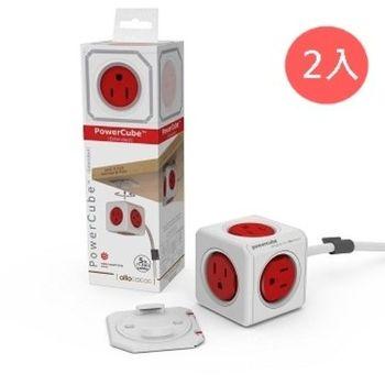 【PowerCube】魔術方塊延長線 (3孔+5插座+1.5米) 熱情紅 (2入)