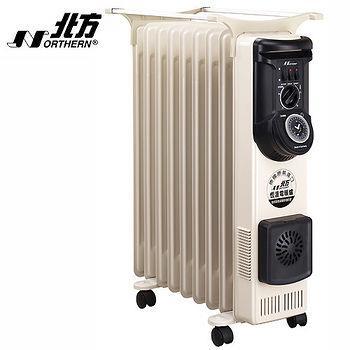 【北方】北方葉片式恆溫電暖爐NP-09ZL