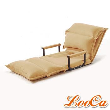 《限時搶購》LooCa 百變扶手沙發和室椅-咖啡