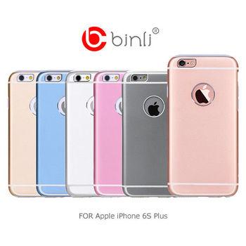 【binli】Apple iPhone 6S Plus 金屬糖果殼