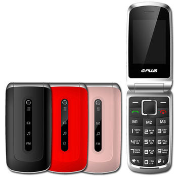 GH7200 3G折疊式功能性手機