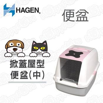 【加拿大HAGEN 赫根】愛貓系列-掀蓋式屋型便盆/貓砂盆 (粉色)-中型