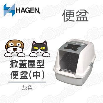 【加拿大HAGEN 赫根】愛貓系列-掀蓋式屋型便盆/貓砂盆 (灰色)-中型