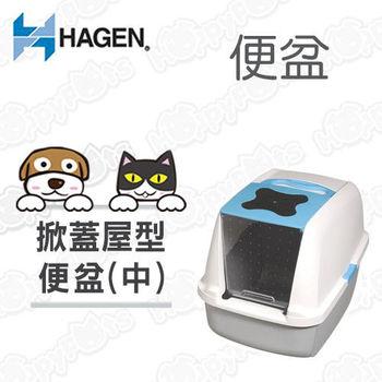 【加拿大HAGEN 赫根】愛貓系列-掀蓋式屋型便盆/貓砂盆 (藍色)-中型