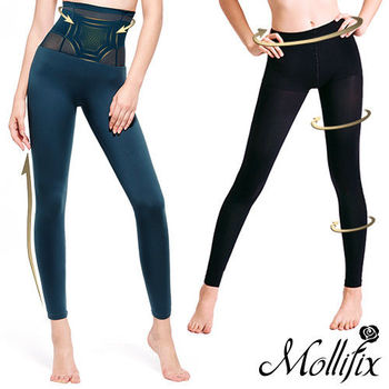 【Mollifix】軟鎧甲馬鞍踮腳尖美尻9分褲 兩件組