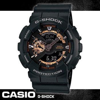 【CASIO 卡西歐 G-SHOCK 系列】大錶面-多層次錶盤機械風(GA-110RG )