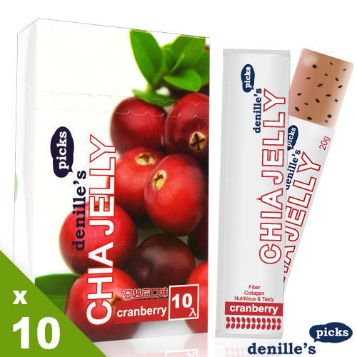 【denille's picks】奇亞籽膠原美美凍-蔓越莓口味10盒組(共100支)