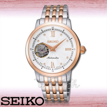 【SEIKO 精工】機械錶_藍寶石水晶_玫塊金_防水_女錶(SSA124J1)