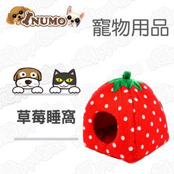 【草莓屋】 寵物用品 睡窩(小)紅色  -睡床/睡屋/睡窩