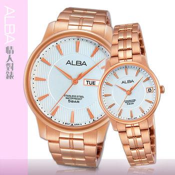 【SEIKO 精工 ALBA 系列】甜蜜浪漫情侶對錶(AV3286X1+AG8506X1)