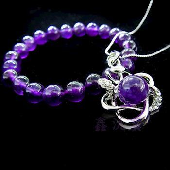 【鑫沅寶】媚力紫水晶項鍊組