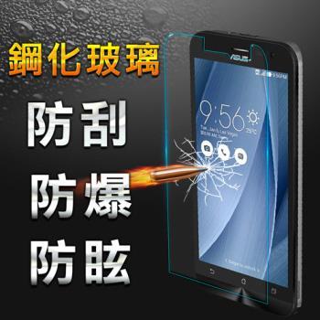 【YANG YI】揚邑 ASUS ZenFone 2 Laser 6吋 防爆防刮防眩弧邊 9H鋼化玻璃保護貼膜