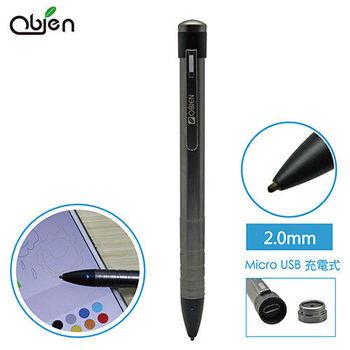 Obien 2.0mm超高感度主動式觸控筆 (充電式)