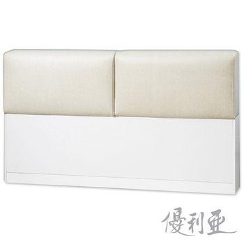 優利亞-魯娜靠枕型 雙人5尺床頭片(2色)
