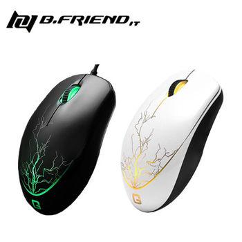 【B.Friend】 IGM1 G-Mouse 遊戲發光有線滑鼠-閃電設計款 (黑/白)