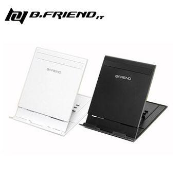 【B.Friend】SD02 手機/平板 可攜式專用支架 (黑/白)