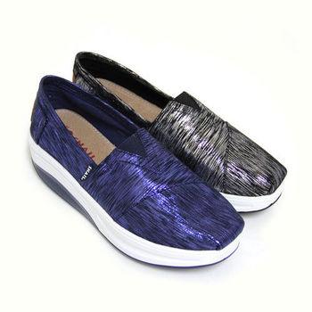 【SNAIL蝸牛】閃耀樂曲金屬感爆裂紋輕量厚底休閒懶人鞋-深藍色、黑色
