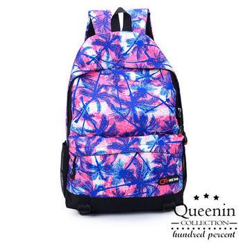 DF Queenin日韓 - 潮流設計休閒風雙肩後背包