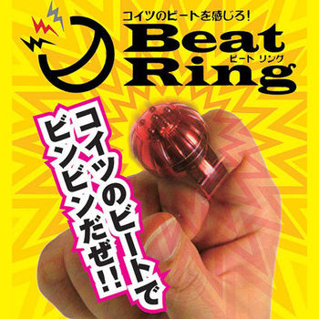 新竹尖石~昇達~整個聖誕節都是我的性愛日~日本 EXE-色情指環~內有開箱文