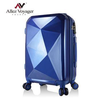 【法國 奧莉薇閣】純鑽系列Diamond20吋PC輕量飛機輪行李箱(鑽石山卡車)
