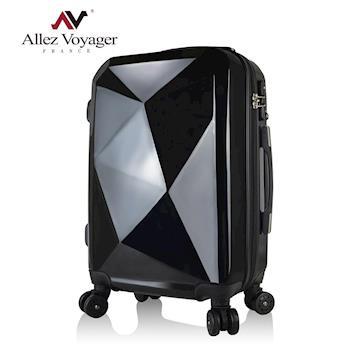 【法國 奧莉薇閣】純鑽系列Diamond20吋PC輕量飛機輪行李箱(奧斯頓野馬)