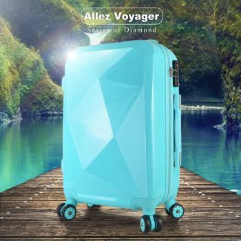 【法國 奧莉薇閣】純鑽系列Diamond20吋PC輕量飛機輪行李箱(湖水之淚)