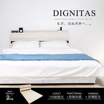 H&D DIGNITAS狄尼塔斯雪松雙人5尺房間組-2件組