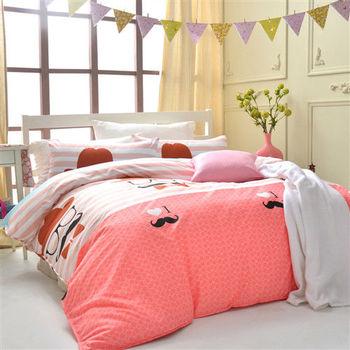 【美夢元素】大魔術師 天鵝絨雙人加大四件式 全鋪棉兩用被床包組