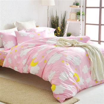 【美夢元素】棉花糖 天鵝絨雙人加大四件式 全鋪棉兩用被床包組