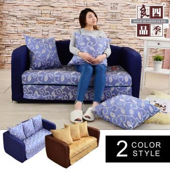 LooCa 艾蜜莉雙人沙發床(共2色)