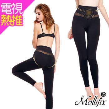 【Mollifix】軟鎧甲蜜腿升級9分褲 兩件組