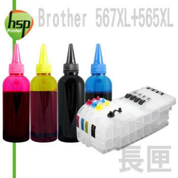 Brother LC567+LC565 長空匣+晶片+寫真100cc墨水組 四色 填充式墨水匣 MFC-J2310