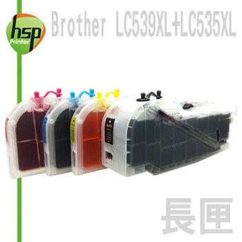 Brother LC539+LC535 長滿匣(黑色防水) 四色 填充式墨水匣 DCP-J100