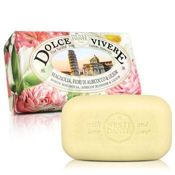 Nesti Dante  義大利手工皂-律動探索系列-比薩皂(250g)*2入