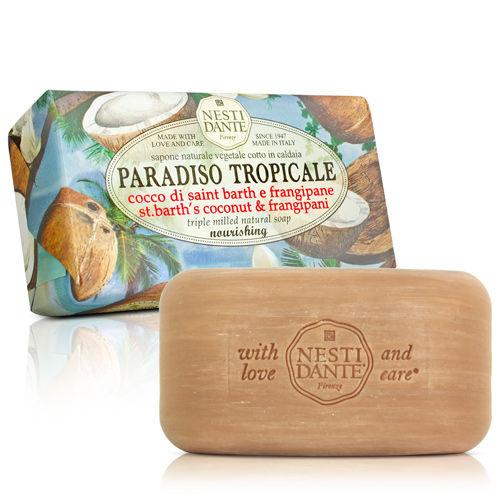 Nesti Dante  義大利手工皂-熱帶天堂系列-聖巴瑟(250g)*2入