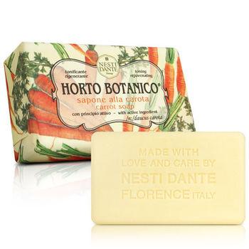 Nesti Dante  義大利手工皂-天然纖蔬系列-胡蘿蔔(250g)*2入