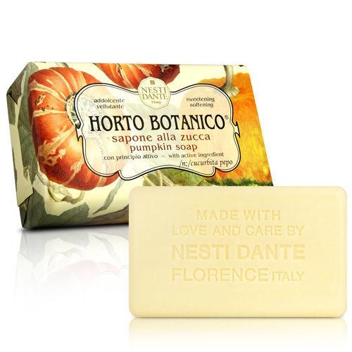 Nesti Dante  義大利手工皂-天然纖蔬系列-南瓜(250g)*2入