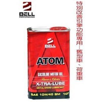 ATOM MBL MOTOR OIL 最新高科技長效修護配方機油 10W40 SM