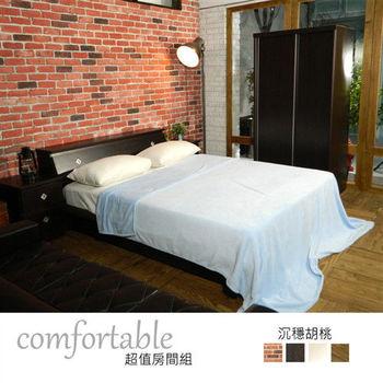 時尚屋 [WG5]絲特床箱型4件房間組-床箱+掀床+床頭櫃+衣櫃1WG5-14W