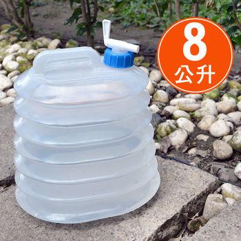 8公升伸縮水桶+開關