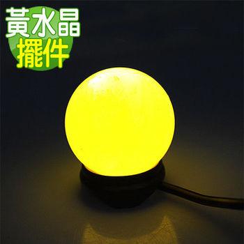 【龍吟軒】USB天然水晶燈 黄水晶球擺件-黑