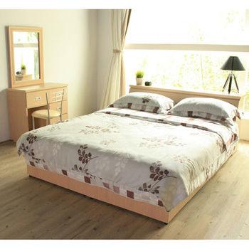 盧斯雙人5尺房間四件組(床頭箱+床底+化妝台+化妝椅)