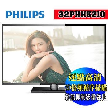【PHILIPS 飛利浦】 24吋 24PFH4200 LED液晶顯示器+視訊盒