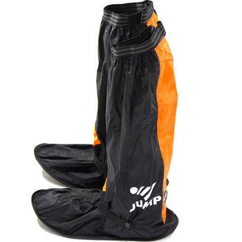 JUMP 尼龍雨鞋套-黑橘
