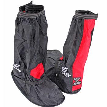 JUMP 尼龍雨鞋套-黑紅