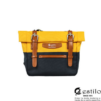 estilo - 西班牙品牌 時尚玩色系列 撞色設計 小型斜背包 - 亮黃