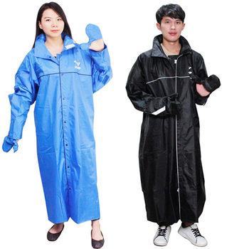 JUMP挺好風雨衣5XL超大尺寸+通用型雨鞋套