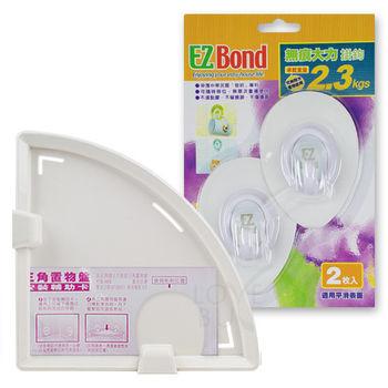 【EZ Bond】無痕大力掛勾 浴室收納(掛勾2入+三角置物架1入)